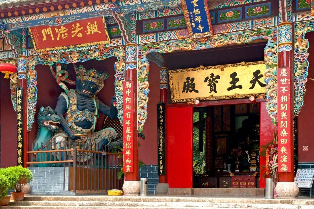 """Kunming: Steigenberger-Hotel in Chinas """"Stadt des ewigen Frühlings"""